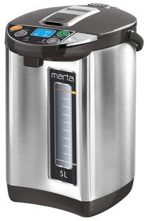 Термопот MARTA MT-2000 (серый жемчуг)