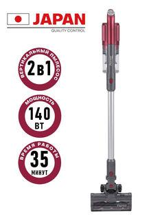 Ручной пылесос Pioneer VC450S (красно-черный)