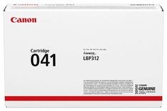 Картридж Canon 041BK 0452C002 (черный)