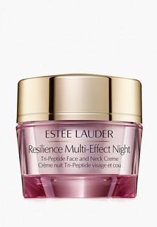Крем для лица Estee Lauder Estee Lauder Resilience Lift Night купить Estee Lauder Resilience Lift Night