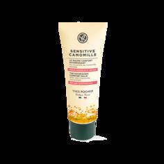 Питательный Бальзам-Комфорт c Концентратом Ромашки БИО – Для чувствительной и сухой кожи Yves Rocher