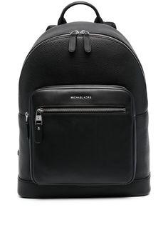 Michael Kors Collection рюкзак с карманами