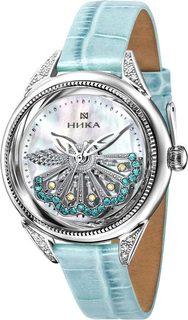 Женские часы в коллекции Ego Женские часы Ника 1282.12.9.37B.01 Nika