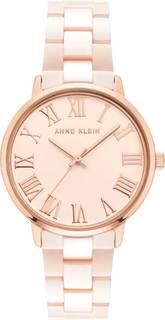Женские часы в коллекции Ceramics Женские часы Anne Klein 3718LPRG