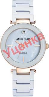 Женские часы в коллекции Diamond Ceramics Женские часы Anne Klein 1018LBRG-ucenka