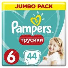 Подгузники детские Pampers Extra Large 44 шт, 15+ кг
