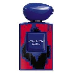 Парфюмерная вода Prive Ikat Bleu Giorgio Armani