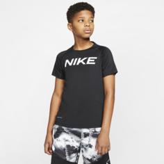 Футболка для тренинга с коротким рукавом для мальчиков школьного возраста Nike Pro - Черный