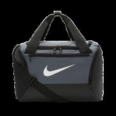 Сумка-дафл для тренинга Nike Brasilia (очень маленький размер) - Серый