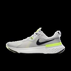 Мужские беговые кроссовки Nike React Miler - Серый