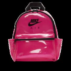Рюкзак Nike Just Do It (мини) - Розовый