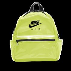 Рюкзак Nike Just Do It (мини) - Желтый