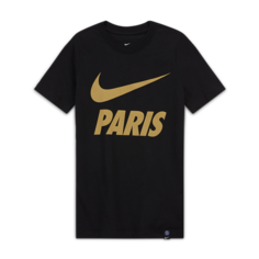 Игровая футболка для школьников Paris Saint-Germain - Черный Nike