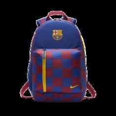 Детский футбольный рюкзак FC Barcelona Stadium - Синий Nike