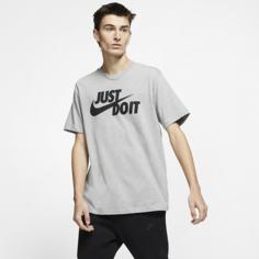 Мужская футболка Nike Sportswear JDI - Серый