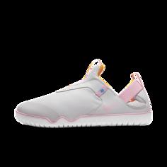 Кроссовки Nike Air Zoom Pulse - Серый