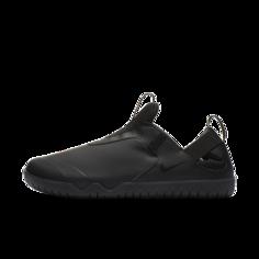 Кроссовки Nike Air Zoom Pulse - Черный
