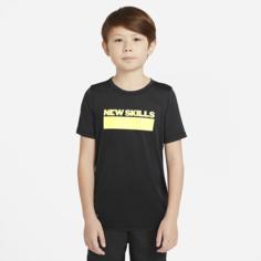 Футболка для тренинга для мальчиков школьного возраста Nike Dri-FIT - Черный