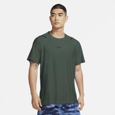 Мужская футболка с коротким рукавом Nike Pro - Зеленый