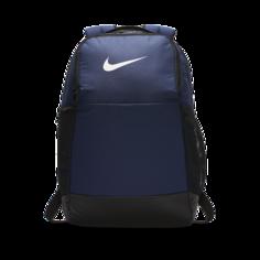 Рюкзак для тренинга Nike Brasilia (средний размер) - Синий