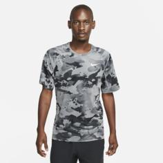 Мужская футболка с коротким рукавом и камуфляжным принтом Nike Pro - Серый