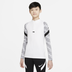 Футболка для футбольного тренинга с молнией 1/4 для школьников Nike Dri-FIT Strike - Белый