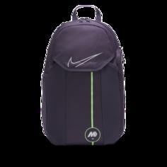 Футбольный рюкзак Nike Mercurial - Пурпурный