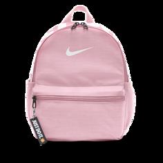 Детский рюкзак Nike Brasilia JDI (мини) - Розовый