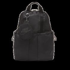 Женский мини-рюкзак Nike Sportswear Futura Luxe - Черный