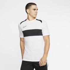 Мужская игровая футболка с коротким рукавом Nike Dri-FIT Academy - Белый