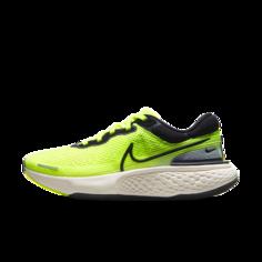 Мужские беговые кроссовки Nike ZoomX Invincible Run Flyknit - Желтый