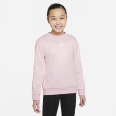 Толстовка для мальчиков школьного возраста Nike Sportswear - Розовый