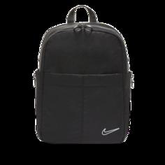 Женский рюкзак Nike One Luxe - Черный