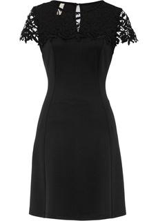 Платье с кружевом Bonprix