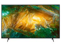Телевизор Sony KD-43XH8096 Выгодный набор + серт. 200Р!!!