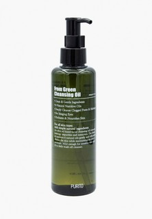 Гидрофильное масло Purito From Green Cleansing Oil, 200 мл