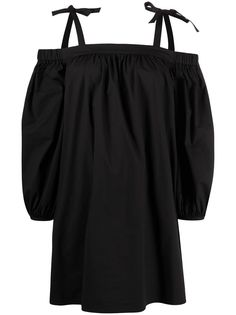 Boutique Moschino платье-трапеция с открытыми плечами