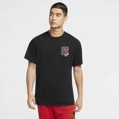 Мужская футболка для скейтбординга Nike SB - Черный