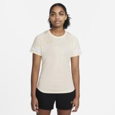 Женская игровая футболка Nike Dri-FIT Academy - Белый