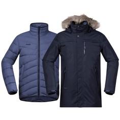 *Куртка Sagene 3in1 Jkt Bergans
