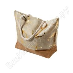 Пляжная сумка русские подарки 399411