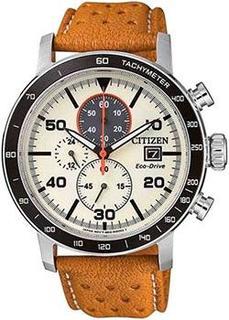 Японские наручные мужские часы Citizen CA0641-16X. Коллекция Eco-Drive