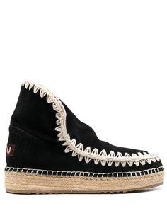 Mou ботинки на плетеной подошве