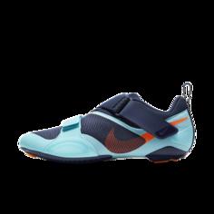 Мужские кроссовки для сайклинга Nike SuperRep Cycle - Синий