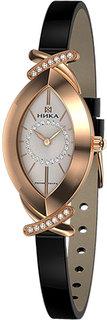 Золотые женские часы в коллекции Lady Женские часы Ника 0784.2.1.26 Nika