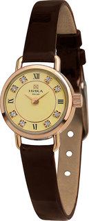 Золотые женские часы в коллекции Фиалка Женские часы Ника 0312.0.1.47 Nika