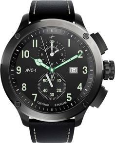 Мужские часы в коллекции АЧС-1 4.0 Мужские часы Молния 0010102-4.0-m