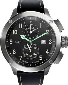 Мужские часы в коллекции АЧС-1 4.0 Мужские часы Молния 0010101-4.0-m