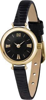 Золотые женские часы в коллекции Viva Женские часы Ника 0362.0.3.53C Nika