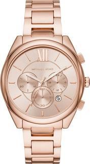 Женские часы в коллекции Janelle Женские часы Michael Kors MK7108